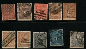 1877 Uruguay classic stamps rouletted a spectacular 43A used cancel postmark