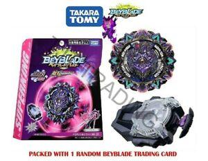 TAKARA TOMY Beyblade Burst Superking Sparking B-169 Starter Variant Lucifer US
