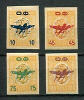 33700) BULGARIA 1945 MNH** Air mail stamps  4v Scott# C37/40