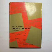 Mid Century Best Of Ikebana Ohara School Houn Ohara Flower Arrangement Book C5