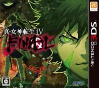 Used Nintendo 3DS Shin Megami Tensei IV Final from Japan
