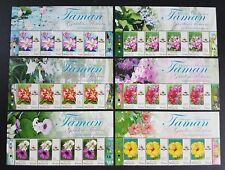 2007 Malaysia Definitive Garden Flowers Melaka 24v Stamps Blocks Top Margins