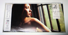 BoA - Only One (Japan Single CD+DVD Limited Edition) [Korea Version]