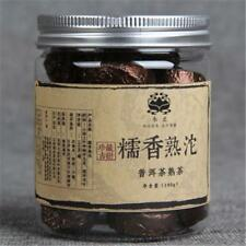 100g Yunnan Small Canned Glutinous Rice Pu-erh Tea Puer Tuo Cha Pu Er Cooked Tea