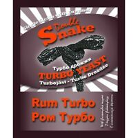 Rum Turbo Yeast Double Snake RUM Pure Distilling Yeast Spirits