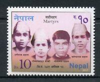 2019 Latest Design Nepal 2017 Mnh Temples Sahrswor Mahadev Mahalaxmi 3v Set Hinduism Architecture Asia Stamps