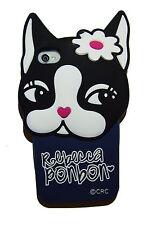 Rebecca Bonbon Cute Bulldog Matte Silicone Soft Case For iPhone 4 4S w Gift Box