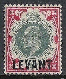 British Levant 1905 SG L10 Plate ERROR  MLH  VF