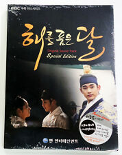 The Moon That Embraces the Sun OST (MBC TV Drama) [CD+DVD Special Edition]