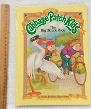 Cabbage Patch Kids Story Book The Big Bicycle Race HC LIKE NEW Vintage