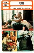 FICHE CINEMA : JU DOU - Gong Li,Zhang Yimou 1989