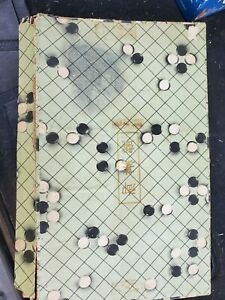 Vintage Japanese Go Board Game Black White Stone Wood Japan Board & Stones