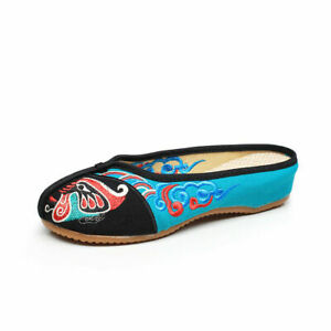 Chinese Women Spring Embroidered Shoes Retro Buckle Square Dance Flat Slippers