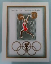 Olympics Russian & Soviet Union Stamps