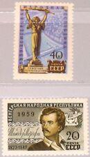 Russia Unión Soviética 1959 2286-87 2268-69 Soviet Hungarian Friendship estatua mnh