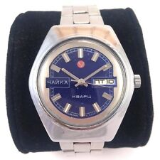 Nice Soviet CHAIKA Quartz wrist watch Rare USSR Model w/brslt *US SELLER* #1106