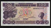 1971 Guinea 100 Francs Guinéens uncirculated P-30a(1) République de Guinée