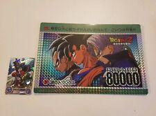 Carte Dragon Ball Z Special PP Super Jumbo Card