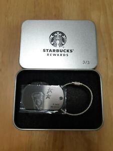 Starbucks Malaysia Constellation Cup Tag