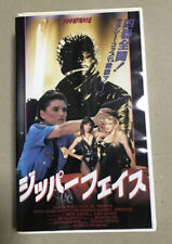 ZIPPERFACE - VHS 1993 old action movie 90's B film cinema collection