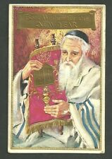 Jewish Unused Card Best Wished For The New Year American Greetings Corp.