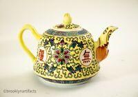 Vintage Chinese Export Yellow Famille Juane Porcelain Mini Teapot