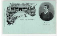 FRENCH LEGATION, PEKING, CHINA: Boxer Rebellion postcard (C25042)