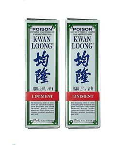 2 x Kwan Loong Liniment 57ml Medicated Oil, Headache, Muscle & Joint Pain Relief