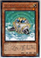 Yu-Gi-Oh Vylon Sphere DTC4-JP034 Rare Parallel Mint