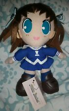"Fruits Basket Plush Stuffed Doll 7"" Anime NEW RARE, TV Tokyo"