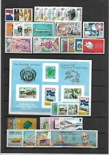 UPU 1974 - Issues Pacific Countries - MNH