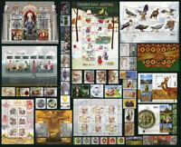 UKRAINE, COMPLETE / FULL YEAR SET OF UKRAINE STAMPS 2020. 90 different stamps.