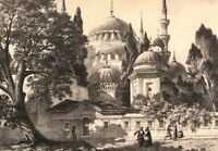Istanbul SULTAN SULEIMAN TOMB SULEYMANIYE MOSQUE, Old Ottoman Architecture Print
