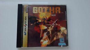 Gotha Complet sur SEGA Saturn japonaise !!!!