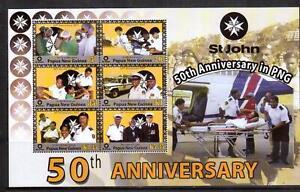 PAPUA NEW GUINEA 2007 St Johns min sheet MUH