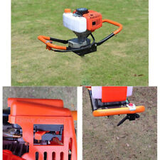 More details for 52cc 2-stroke petrol earth auger post hole borer(only the engine,no drills,bits)