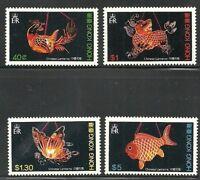 Album Treasures Hong Kong  Scott # 431-434 Chinese Lanterns  Mint Never Hinged
