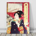 """Vintage Japanese Kabuki Art CANVAS PRINT 24x18"""" Geisha~ Kunichika #17"""