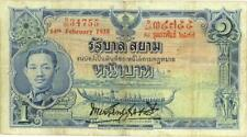 Thailand 1 Baht Currency Banknote 1935