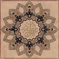 Islamic Tazhib Calligraphy Art Handmade Quran Floral Motif Decor Paper Painting