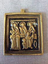 Icone de voyage Russe XIXe orthodoxe Bronze et émail Russia