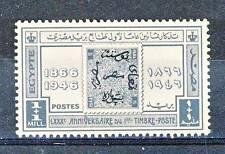 STAMP / TIMBRE EGYPTE N° 238 ** 80° ANNIVERSAIRE DU PREMIER TIMBRE EGYPTIEN