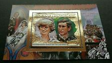 Central Africa Royal Wedding 1981 Diana (ms) MNH *gold foil *embossed *unusual