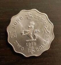 Pièce 2 dollars, Hong Kong, Elizabeth II, 1975.