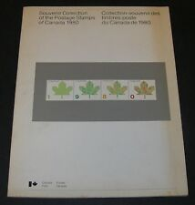 Annual Souvenir Collection Postage Stamps of Canada Album 1980 #23 Book