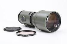 Sony / Minolta Sigma AF 400 mm 5.6 APO + TOP (217577)