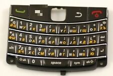 OEM BLACKBERRY BOLD 9700 RUSSIAN KEYPAD KEYBOARD FIX REPAIR