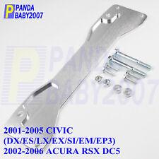 REAR SUBFRAME BRACE 2001-2005 CIVIC ES LX EX SI EM EP3 2002-2006 ACURA RSX DC5 S