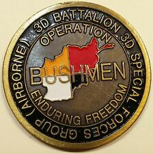 3rd Special Forces Gp 3rd BN Airborne CJSOTF-A Army Challenge Coin