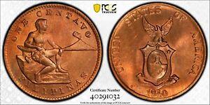 Philippines 1940 M Centavo Eagle animal PCGS MS65RD rare grade in red PC1129 com